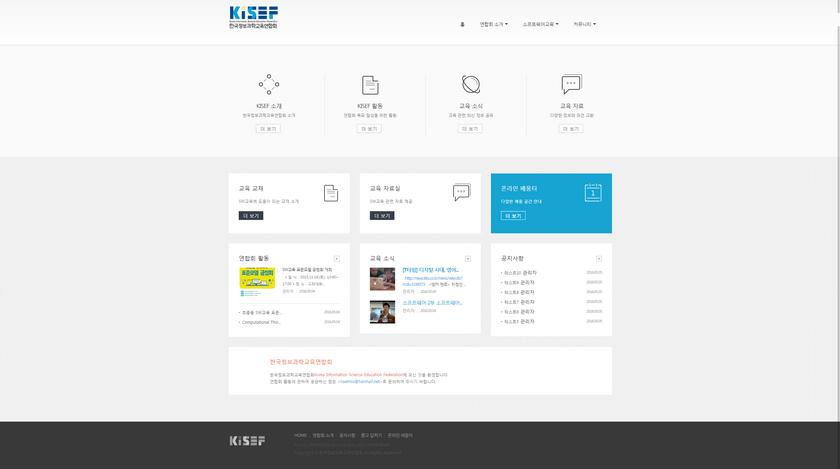 한국정보과학교육연합회_http___kcode.kr_.png